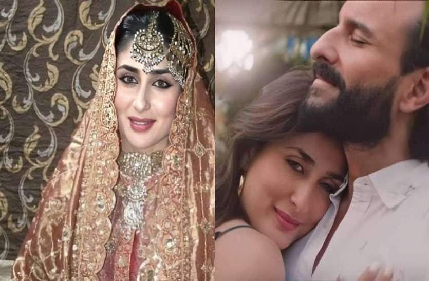 Kareena Kapoor Revealed How She Felt When She Met Saif Ali Khan