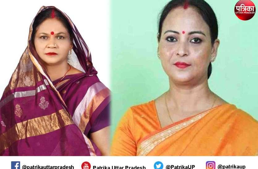 Jila Panchayat Chunav 2021 Result: कानपुर से भाजपा की स्वप्निल वरुण तो कानपुर देहात से निर्दलीय नीरज रानी बनीं जिला पंचायत अध्यक्ष, जानिए