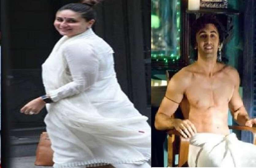 Kareena kapoor khan request to brother ranbir kapoor