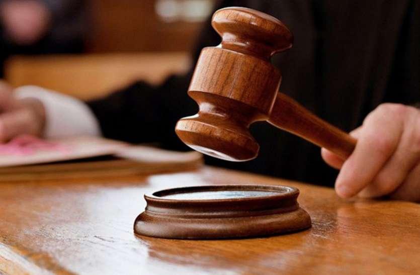 नेशनल लोक अदालत दस जुलाई को