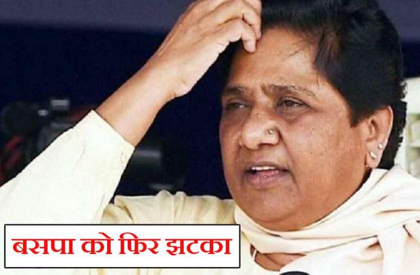 Uttar Pradesh Assembly election 2022 : बसपा को एक और झटका, पूर्व विधायक ने थामा लोकदल का दामन