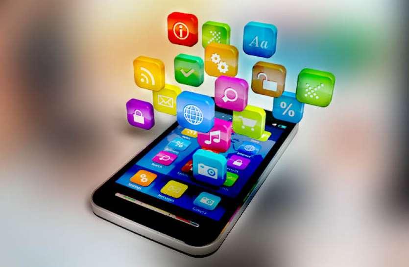 राजनीति और समाजसेवा पर भी तकनीकी हावी, मोबाइल ऐप कर रहा मदद