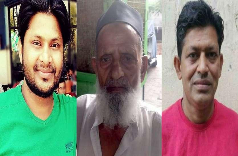 Darbhanga Blast : रिटायर्ड फौजी मूसा खान बोला- मेरे बेटे देशद्रोही तो उन्हें गोली मार दो...