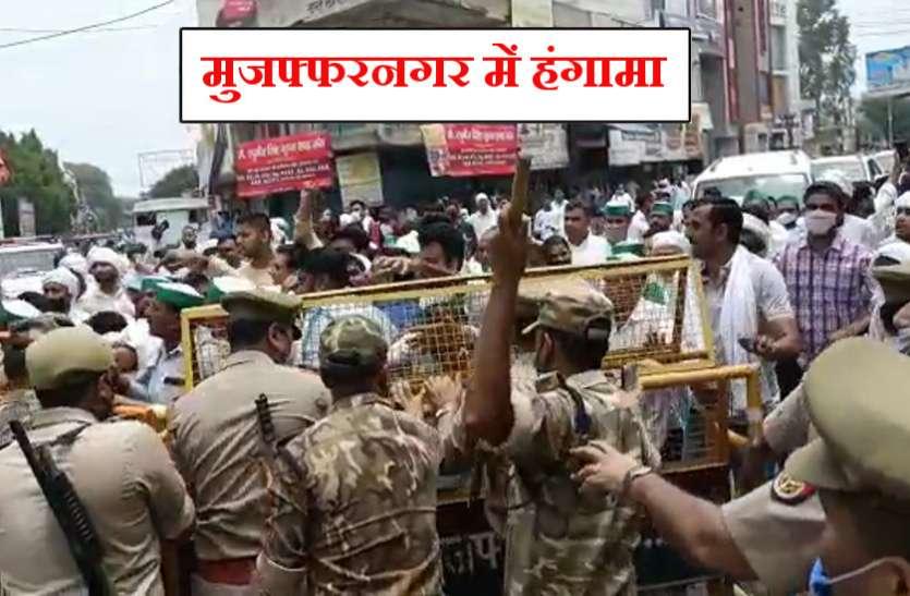 Uttar Pradesh Zila Panchayat President Live Update : हंगामे के बाद विपक्ष का बहिष्कार, केंद्रीय मंत्री पर भाई ने लगाए गंभीर आरोप