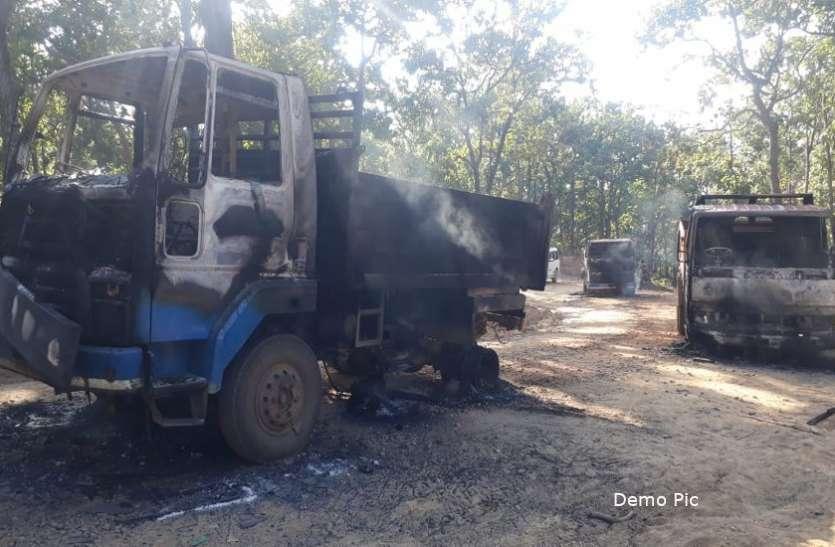 नारायणपुर में नक्सली हमला, नक्सलियों ने सात वाहनों को किया आग के हवाले, एक की मौत की खबर