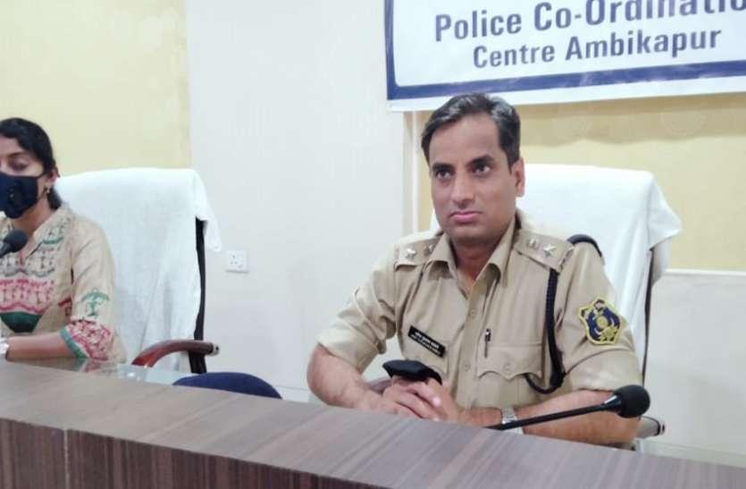ड्यूटी ज्वाइन करते ही आईपीएस कांबले ने बताया कि कैसे होती है पुलिसिंग, पुलिस कलम की भी सिपाही
