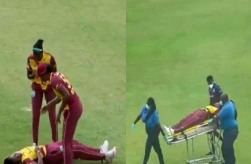Pak vs WI टी20 मैच में हादसा, अचानक बेहोश होकर गिरी दो खिलाड़ी, अस्पताल में भर्ती