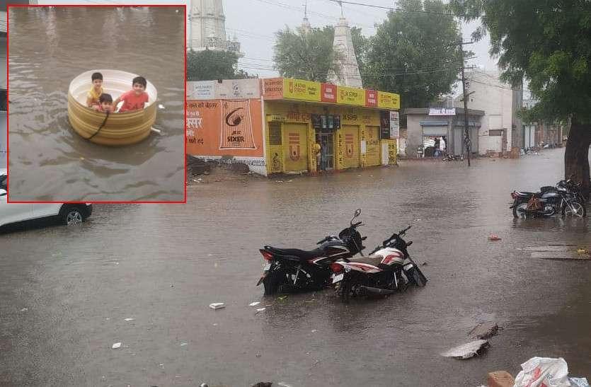 राजस्थान मौसमः यहां हुई तेज बारिश, लोगों को उमस और गर्मी से मिली राहत