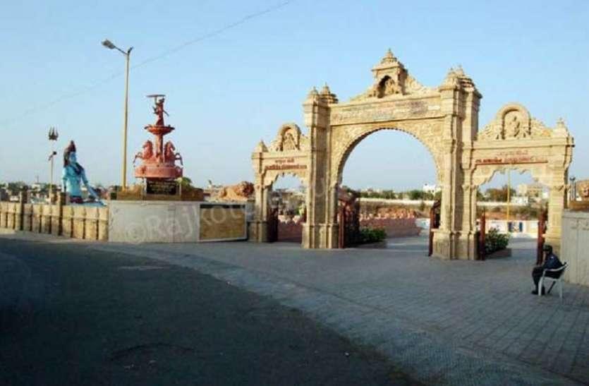Ahmedabad News : तीसरी लहर की आशंका के मद्देनजर राजकोट में एक तैयारी ऐसी भी