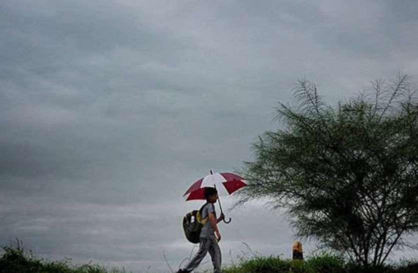 Live Weather Report: दिल्ली-NCR  में बदला मौसम का मिजाज, इन राज्यों में भारी बारिश का अलर्ट