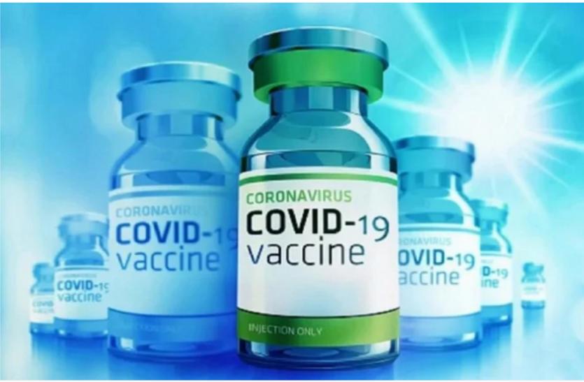 ICMR का दावा: कोविड से ठीक हुए लोगों को डेल्टा वेरिएंट के खिलाफ वैक्सीन की एक डोज काफी