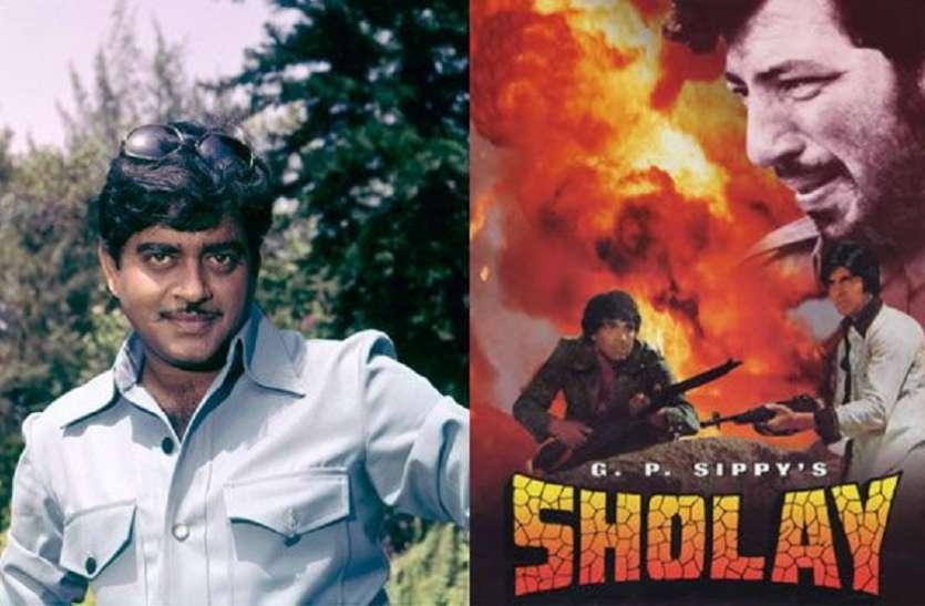 शत्रुघ्न सिन्हा को ऑफर हुई थी फिल्म 'शोले', 46 साल बाद बताई फिल्म ना करने की वजह