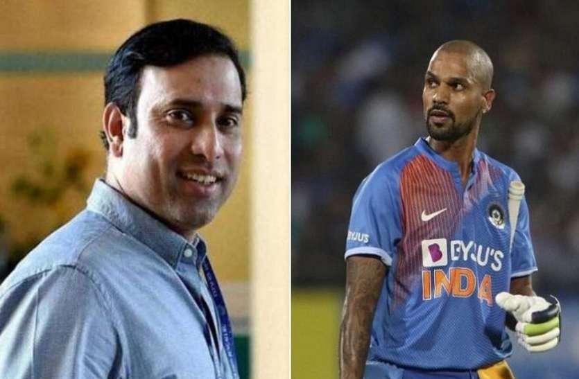 धवन के लिए श्रीलंका का दौरा अहम, लक्ष्मण ने बताया कारण