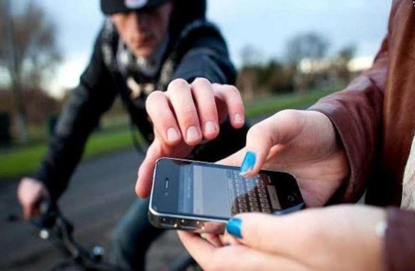 चोरी या गुम हुआ फोन मिल सकता है वापस, बस करने होंगे ये 3 काम