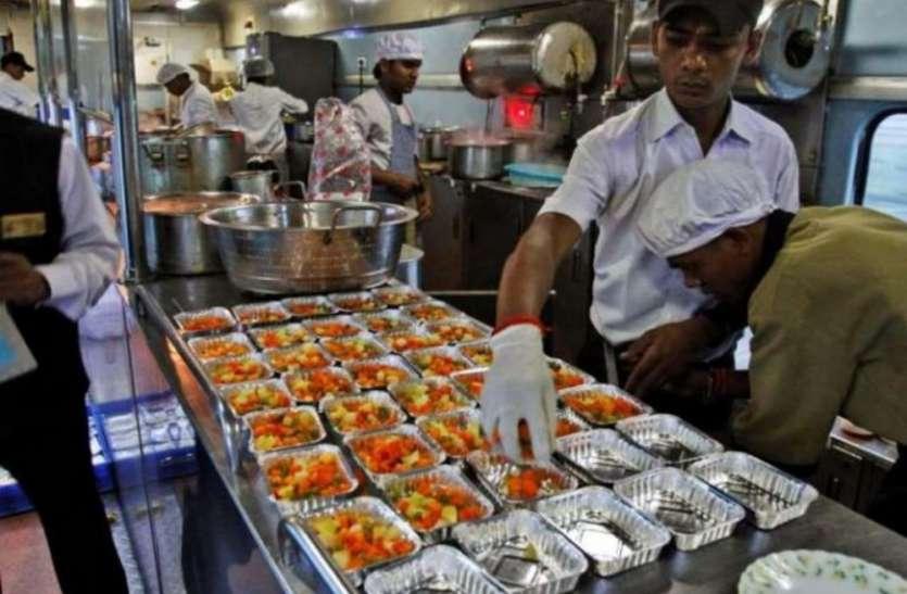 Quick Read: ट्रेन में मिलेगा दाल, राजमा, चावल, पनीर सहित कई व्यंजन, छह महीने तक रहेगा फ्रेश