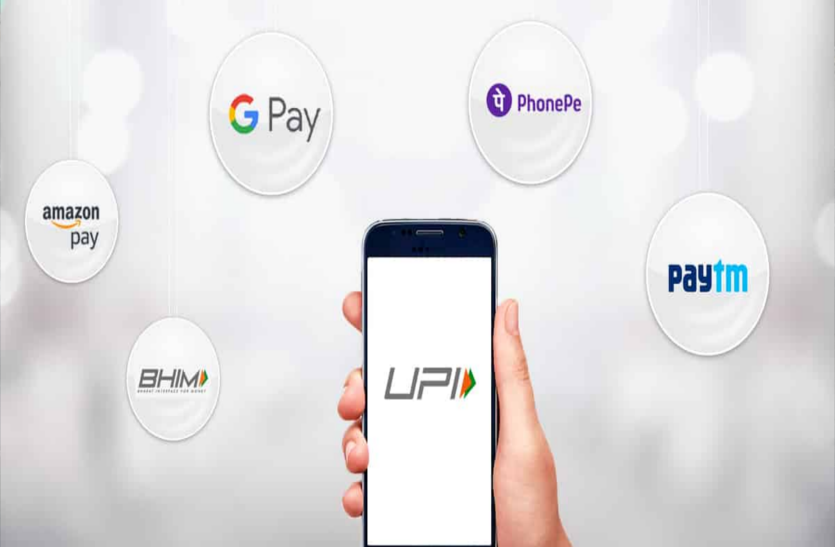 Now that you can pay without web, the government is focusing on offline transactions   – nixatube