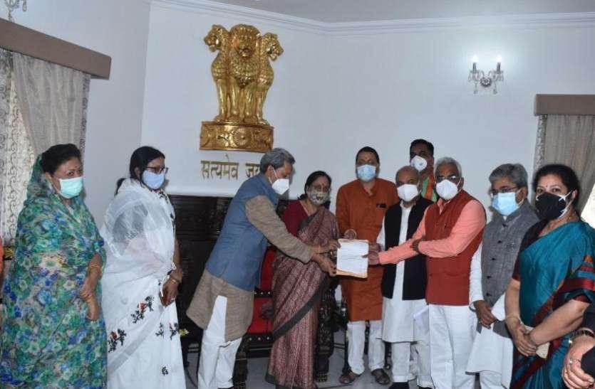 Uttarakhand New CM: पुष्कर सिंह धामी ने राजभवन में पेश किया सरकार बनाने का दावा, रविवार को लेंगे शपथ