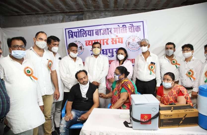 कोविड-19 टीकाकरण को लेकर व्यवसायियों में उत्साह