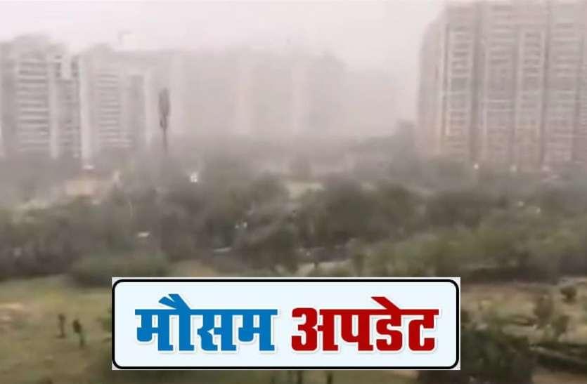 UP Weather Update : झमाझम बारिश से मौसम हुआ सुहाना, अगले 48 घंटे इन जिलों में बारिश की चेतावनी
