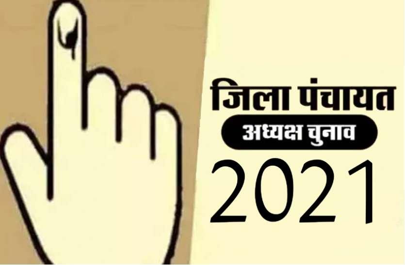 Zila Panchayat President Election Voting: यूपी के 53 जिलों में जिला पंचायत अयक्ष के लिये मतदान आज, शाम तक आएंगे नतीजे