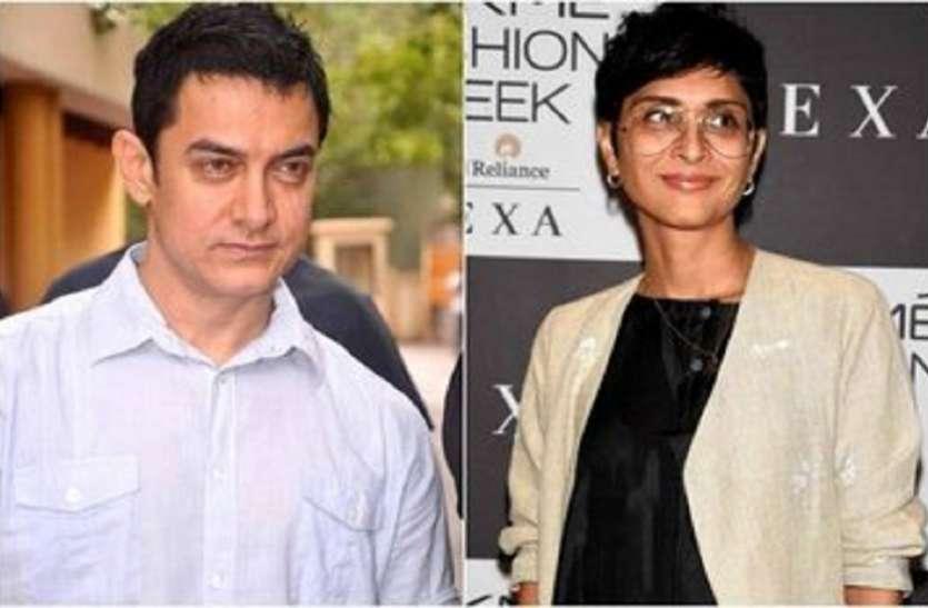Fatima Sana Shaikh News Of Affair With Aamir Khan Told The Truth Of Th