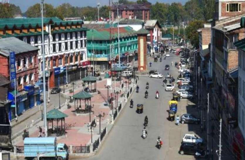 जम्मू-कश्मीर के 13 जिलों से वीकेंड कर्फ्यू हटा, सात जिलों में पाबंदियां जारी