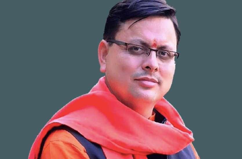 लखनऊ विवि की राजनीति में सक्रिय रहे हैं उत्तराखंड के नए मुख्यमंत्री, अक्सर चाय पर होती थी चर्चा, पूर्व छात्रों ने साझा की यादें