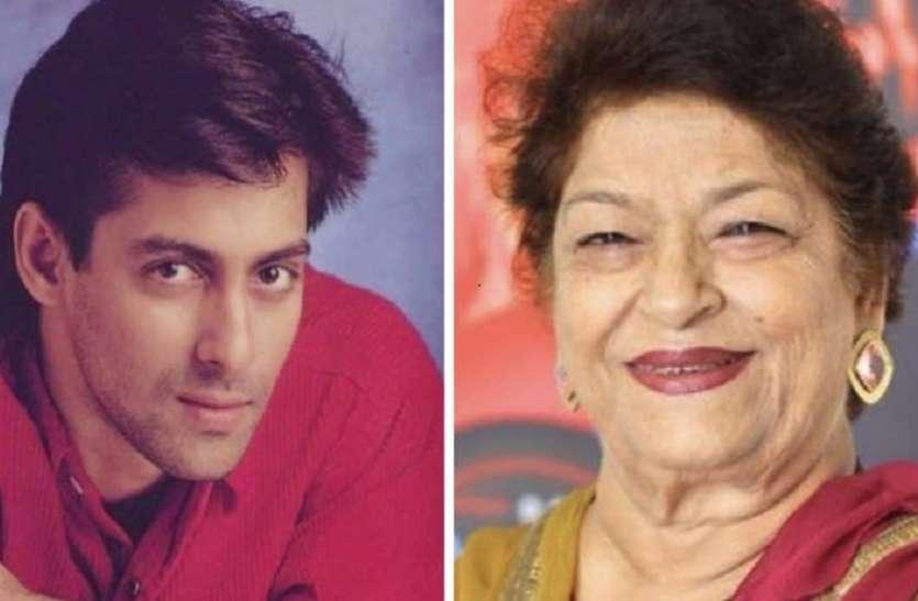 Saroj Khan Fight With Salman Khan