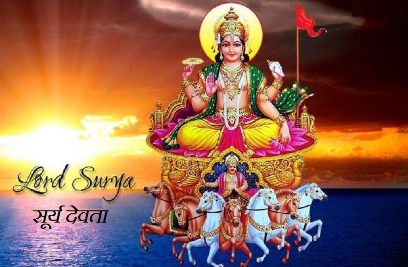 sunday the surya devta day