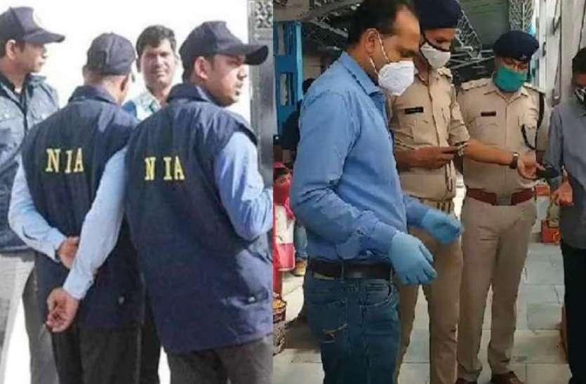 Darbhanga Blast Case: एनआईए की पूछताछ में चौंकाने वाले खुलासे, शामली से जुड़े साजिशकर्ताओं के तार