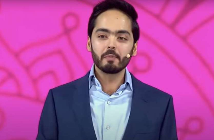 Anant Ambani Appointed Director Of RIL's 2 New Energy Entities