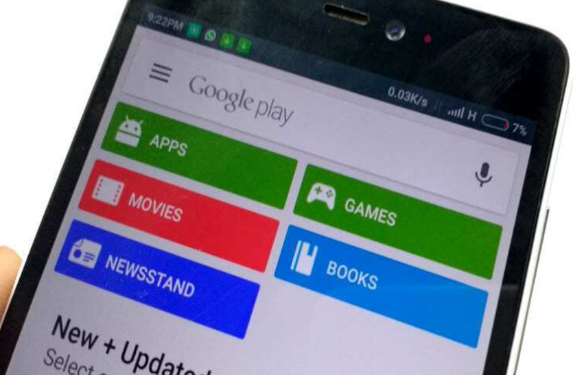 9 Android Apps Might Have Stolen Your Facebook Login Id And Password