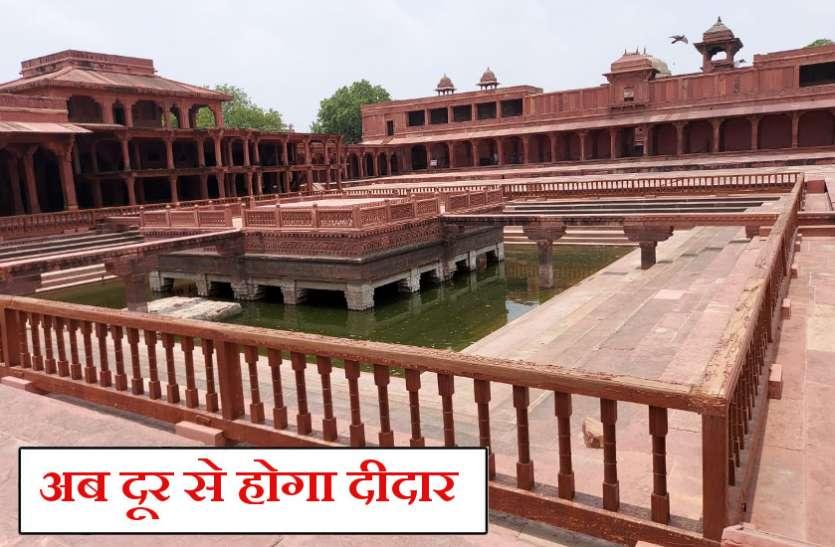 ताजमहल के बाद अब फतेहपुर सीकरी स्मारक का भी दूर से करना होगा दीदार, जारी हुआ ये नया नियम