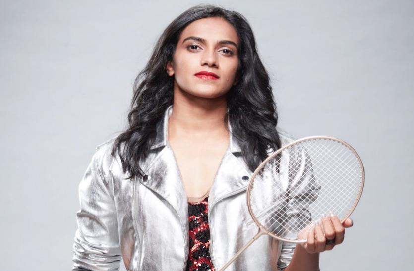 पीवी सिंधु बर्थडे: बैडमिंटन वर्ल्ड चैंपियनशिप जीतने वाली पहली भारतीय, जानिए उनके बारे में कुछ रोचक तथ्य
