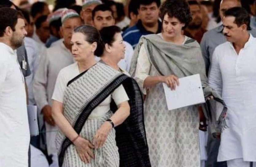 अधीर रंजन चौधरी की जगह राहुल गांधी बन सकते हैं लोकसभा में कांग्रेस के नेता, सोनिया गांधी और प्रियंका वाड्रा उन्हें मनाने में जुटीं!