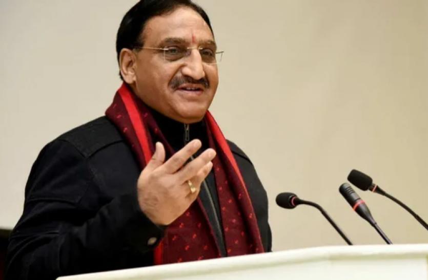 NIPUN Bharat: केंद्रीय शिक्षा मंत्री ने की निपुण भारत की शुरुआत, ये है अभियान की खासियत