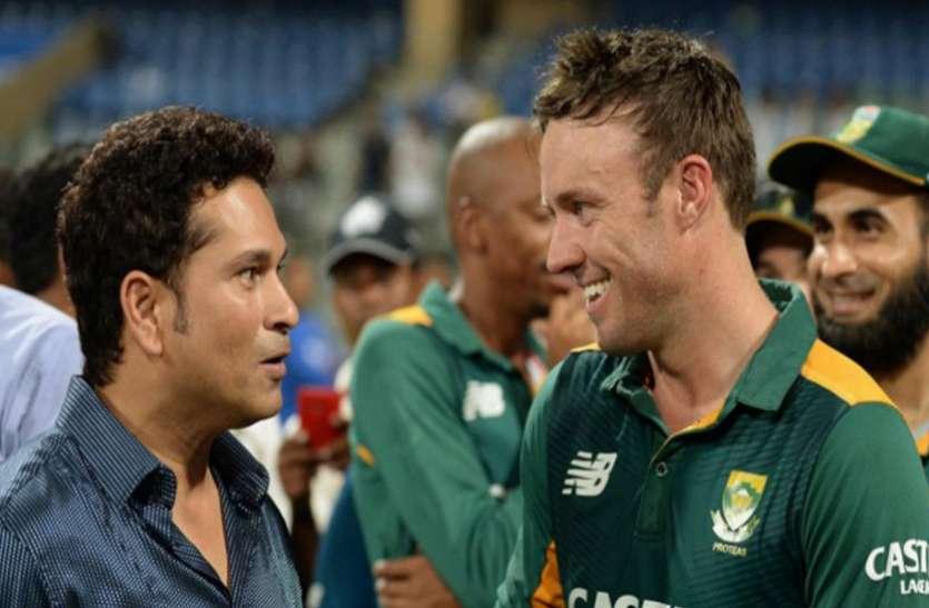 वनडे विश्व कप में एक टीम के खिलाफ सबसे ज्यादा रन बनाने वाले टॉप 5 बल्लेबाज, 5 में से 3 स्थान पर सचिन का कब्जा