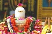 sawan shivratri 138 साल बाद बना त्रियोग, जानिए अभिषेक की सही विधि