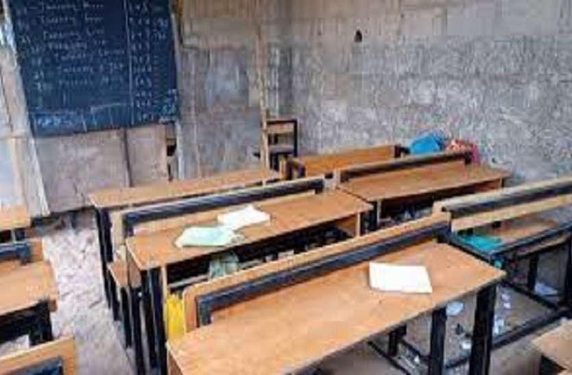 Gunmen Kidnapped 140 School Students In Nigeria