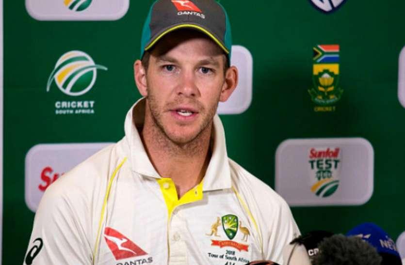ऑस्ट्रेलियाई टिम पेन ने किया खुलासा, बोले-'धीमी ओवर गति का जुर्माना सहना करना मुश्किल था'