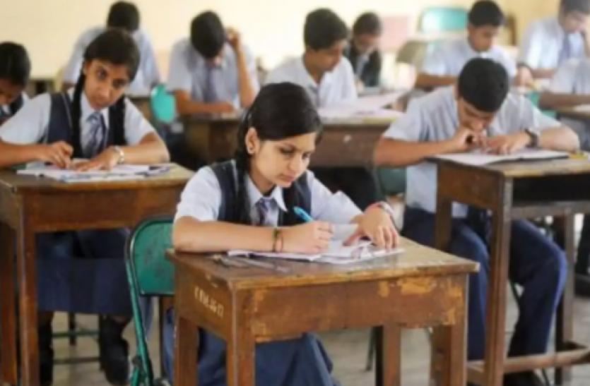 Petition filed in Karnataka High Court seeking cancellation of Karnataka SSLC Exam 2021