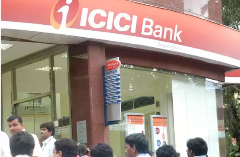 01 अगस्त से ICICI बैंक से पैसा निकालना हो जाएगा महंगा, लिमिट से ज्यादा पैसा निकालने पर देना पड़ेगा सरचार्ज