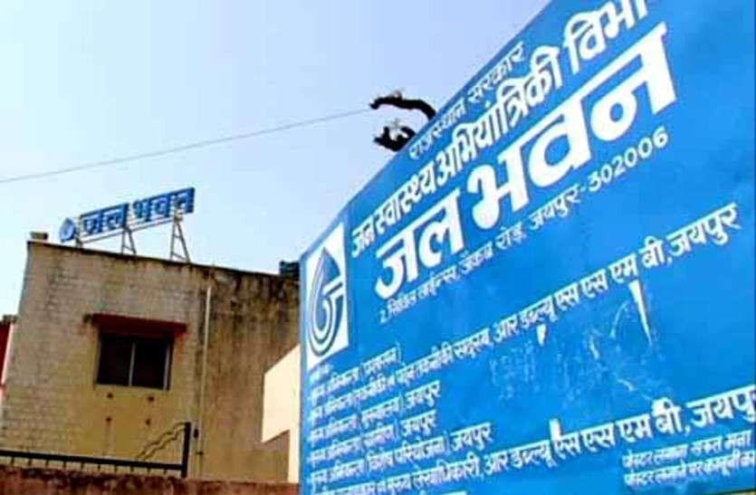 जयपुर को 2050 की आबादी के हिसाब से मिलेगा बीसलपुर का पानी