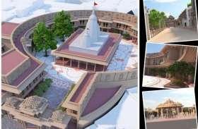 Maa Vindhyavasini Dham : 50 मीटर चौड़ा परिक्रमा पथ, 331 करोड़ की परियोजना