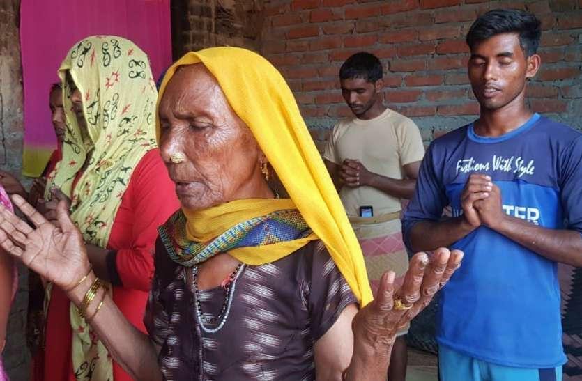 रामपुर में 25 हिंदू परिवारों धर्म परिवर्तन की सूचना पर हंगामा, हिन्दूवादी नेताओं ने किया विरोध