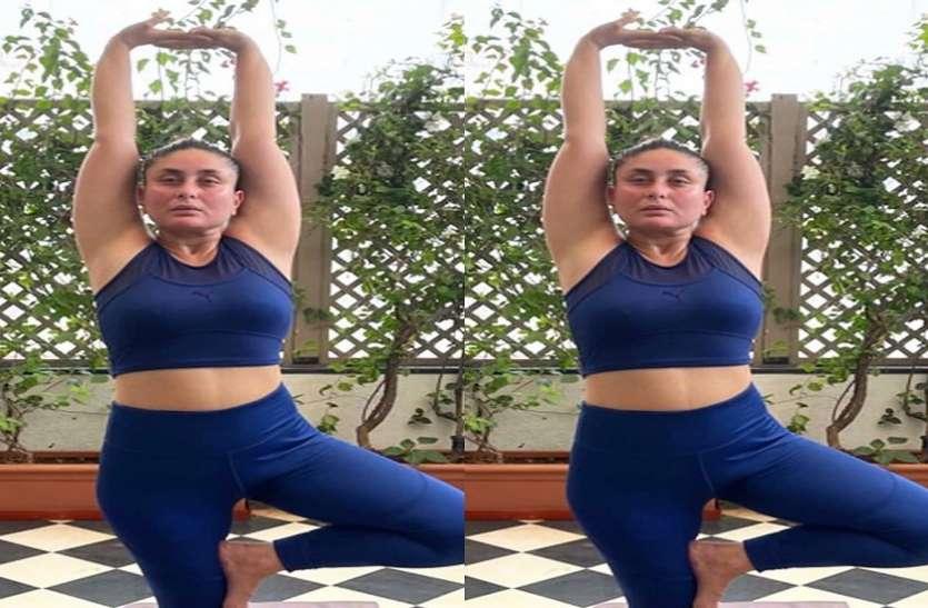 Kareena Kapoor Khan Troll For Her Weight