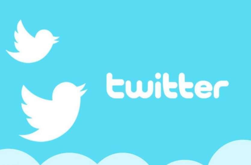 ट्विटर ने स्वीकारा- अब तक नए IT नियमों का नहीं किया पालन, दिल्ली हाईकोर्ट ने कहा- केंद्र सरकार कार्रवाई के लिए स्वतंत्र