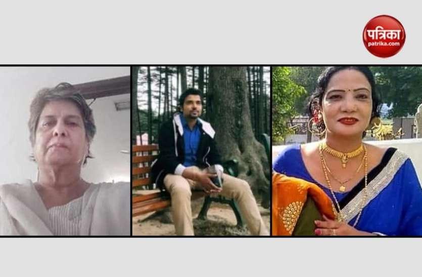 दिल्ली में सनसनीखेज वारदातें: पूर्व केंद्रीय मंत्री की पत्नी का मर्डर तो वायुसेना कर्मचारी के बेटे और वाइफ की भी घर में घुसकर हत्या