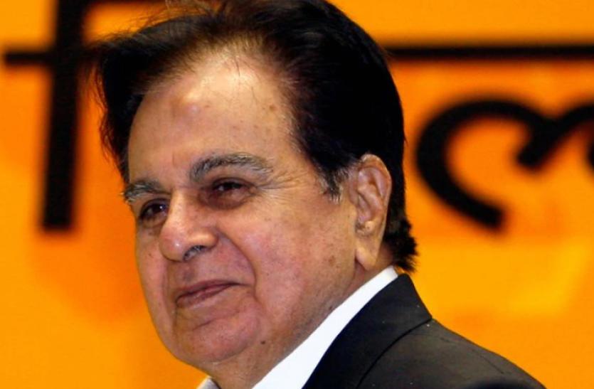 पहले एक्टर जिन्होंने एक फिल्म के लिए 1 लाख चार्ज किए,  अपने पीछे 627 करोड़ की संपत्ति छोड़ गए दिलीप कुमार