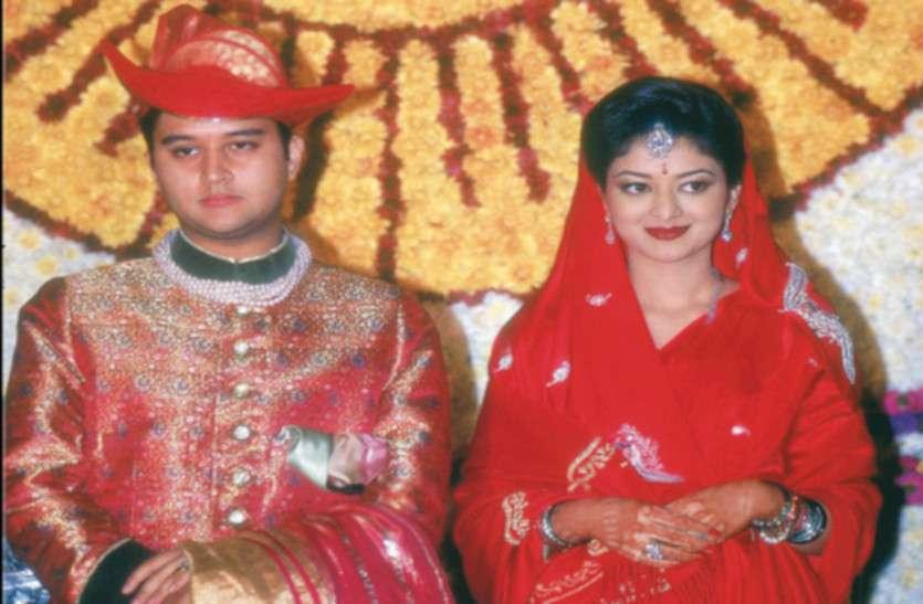 Jyotiraditya Scindia Love Story प्रियदर्शिनी को देखते ही हो गए फ़िदा पर मां पहले ही ले चुकीं थीं ये  फैसला